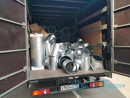 Воздуховоды, тройники, трубы для монтажа приточно-вытяжной установки Blauberg KOMFORT Roto EC LE2000-12-S17