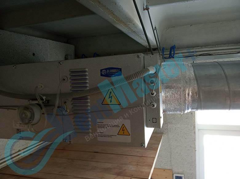 Демонстрация герметического соединения каналов для вентиляции установленных в учебном классе и мастерской ЦИТ Свято-Троицкой Сергиевой Лавры, план 1