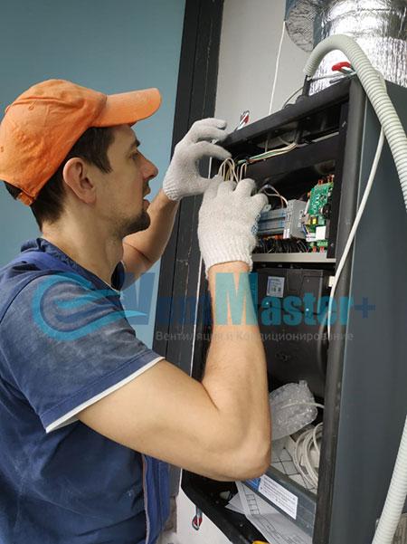 Монтаж приточной установки Minibox E-650 и воздуховодов Blaufast Фото60