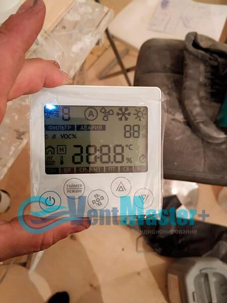 Монтаж приточной установки Minibox E-300 Zentec c шумоглушителем Фото10