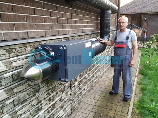 Утепление-воздуховода-материалом-К-Flex-Minibox-E650-Фото6