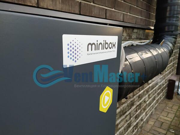 Утепление-воздуховода-материалом-К-Flex-Minibox-E650-Фото7