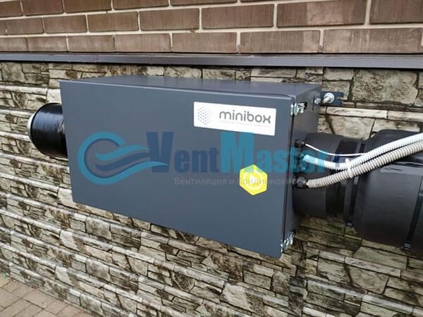 Утепление-воздуховода-материалом-К-Flex-Minibox-E650-Фото8