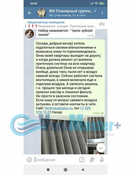 Замена фильтра G4 Minibox-E650-Москва-Химки-Молодежная7-Фото5