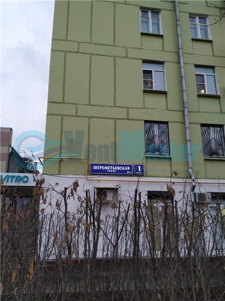 Установка рекуператора Winzel-Expert на Шереметьевской Фото16