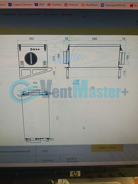 Установка воздуховодов Blaufast для центральной вентиляции Фото планировка проекта