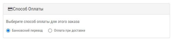 Как сделать заказ – интернет-магазин VentMasterplus.ru Фото9