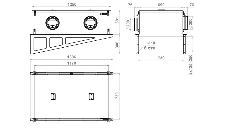 Схема размеров Minibox.E-2050