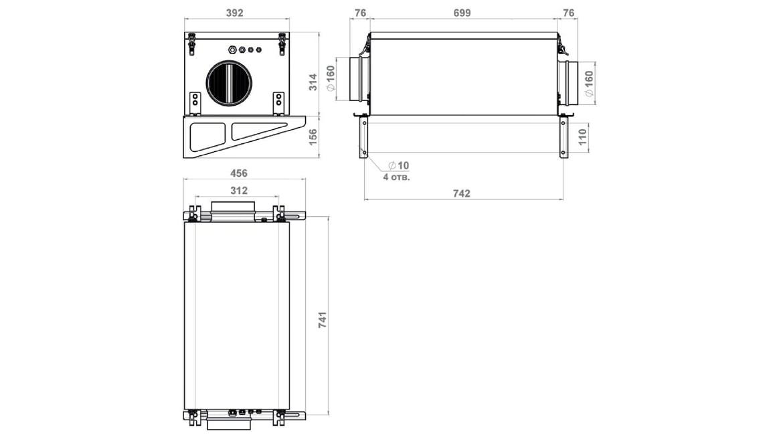 Схема размеров Minibox.E-650